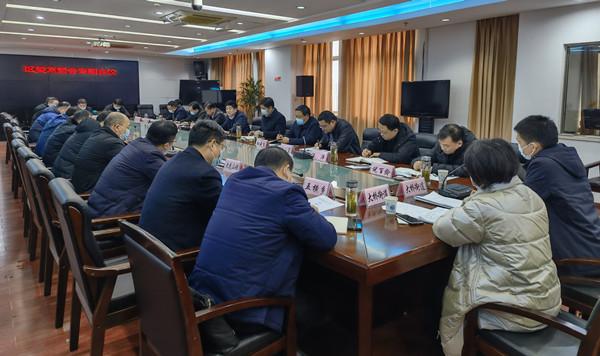 娄雪松主持召开区委常委会专题会议